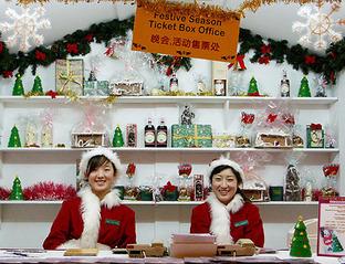 China Christmas.jpg