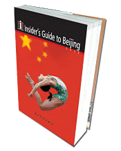 Insider's Guide to Beijing.png