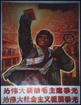worker-peasant-soldier-student.jpg