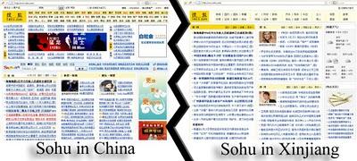 xinjiang-sohu-differences