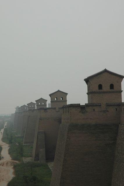 pingyao_wall